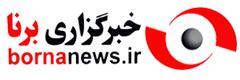 تلفن 1512 دامپزشکی فارس آماده دریافت گزارش شهروندان