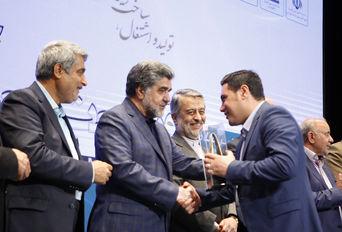 بزرگداشت روز صنعت و معدن استان تهران