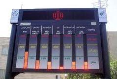 فاقد ایستگاه های ثابت سنجش آلودگی هوا در استانیم