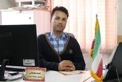 شهریار در ارزیابی پرتال ادارات و حوزه های شهرستان های استان تهران رتبه نخست را کسب کرد
