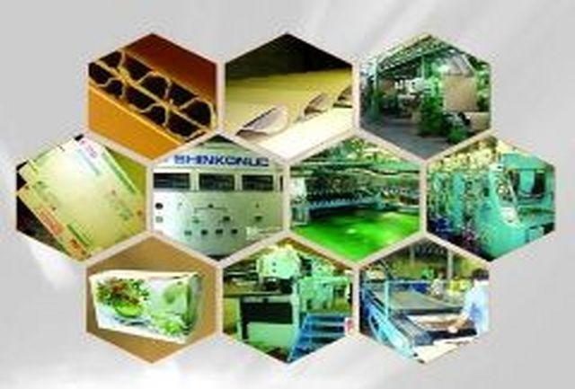 استراتژی توسعه صنعتی در وزارتخانه جدید نهایی خواهد شد