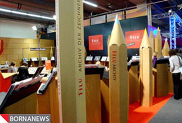 «قصههای خوب برای بچههای خوب» در نمایشگاه کتاب فرانکفورت