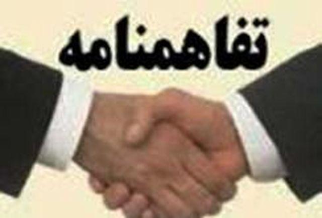 انعقاد 5 تفاهم نامه تجاری میان خراسان شمالی با اقلیم کردستان