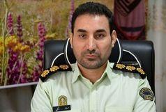 آخرین رخدادهای پلیس استان آذربایجان غربی