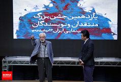 حمله جمشید مشایخی به عزتالله انتظامی: «او جلوی شهبانو تنبک میزد و حالا خانهاش را...»