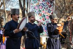 بوسنیاییها همزمان با ایران، «نوروز» را پاس میدارند