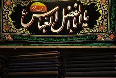 راه اندازی قرارگاه محرم در فارس