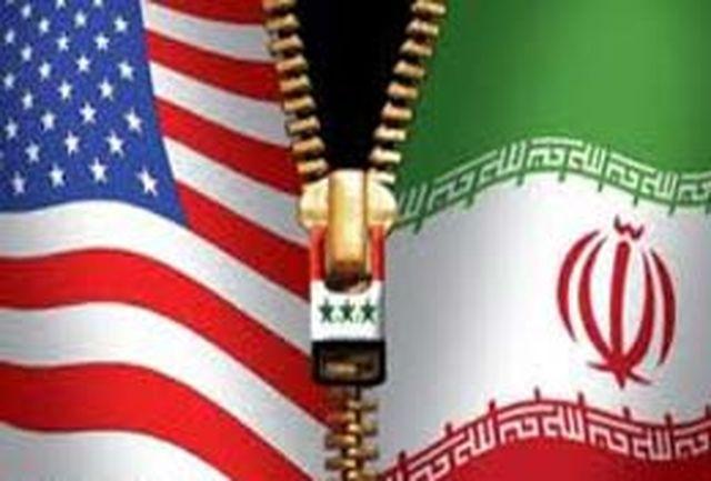 برنامه سری آمریکا برای حمله به منافع ایران در عراق