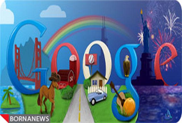 گوگل روز استقلال را جشن میگیرد+عکس