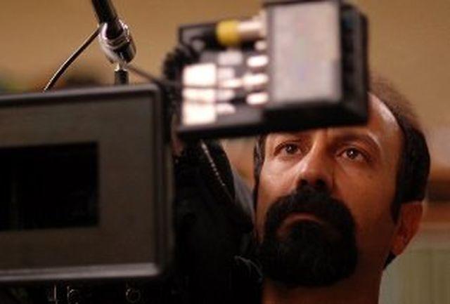 «اصغر فرهادی» استاد موسسه فیلم دوحه شد