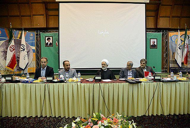 جلسه شورای معاونین و مدیران کل پارلمانی دستگاههای اجرایی