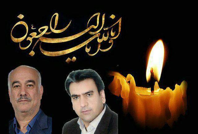 پیام تسلیت استاندار خراسان شمالی در پی اقدام تروریستی در تهران