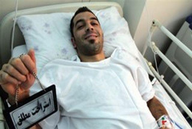 علیزاده پای چپ خود را به تیغ جراحی سپرد