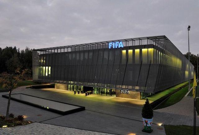 شصت و ششمین کنگره فیفا در مکزیک برگزار خواهد شد