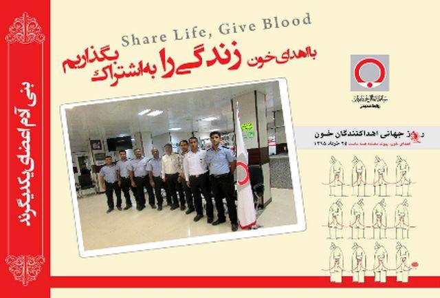 حضور آتش نشانان فداکار و ایثار گر بندار عباس برای اهدای خون