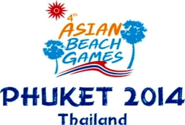 پوکت را برای میزبانی بازیهای ساحلی جهان پیشنهاد نمیدهیم