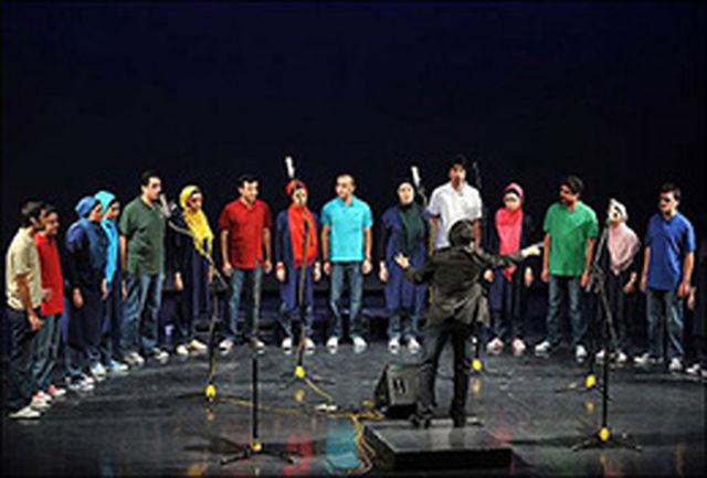 گروه کُر آوازی تهران بر گزیده جشنواره لتونی شد