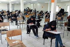 رقابت دانش آموزان سمنانی در المپیاد نانو تکنولوژی