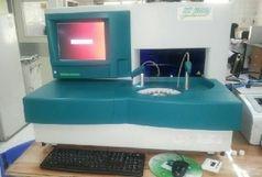 راه اندازی دستگاه پیشرفته اتونالایزر در آزمایشگاه بیمارستان شهدای ایذه