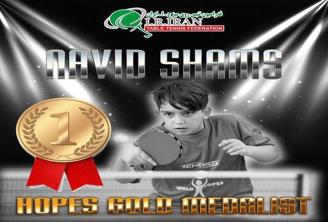 تکرار قهرمانی نونهال مستعد ایرانی/ ایران در صدر پینگپنگبازان نونهال جهان قرار گرفت