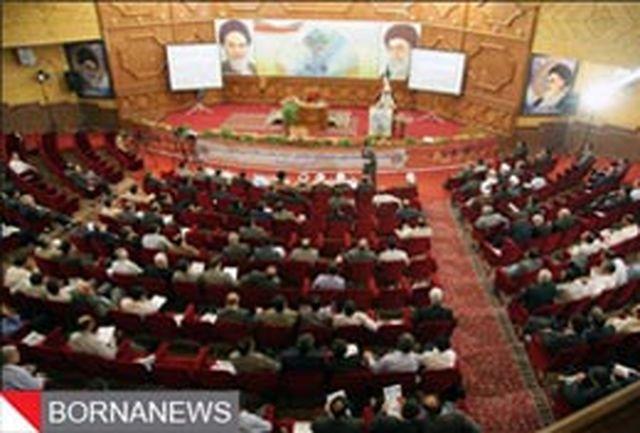 اجلاس خادمین فرهنگی شوراها و شهرداریهای سراسر كشور در قم