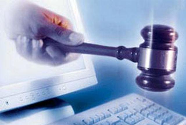 ارایه بیش از 4هزار مشاوره حقوقی و قضایی در تیرماه