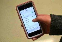 اعمال طرح رجیستری تلفنهای همراه از امروز آغاز میشود