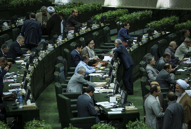 ناظران مجلس در شورای عالی اداری انتخاب شدند