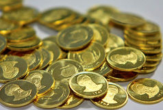 قیمت سکه در بازار 23 آبان