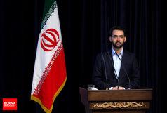 نگرانی دولت آمریکا از دسترسی مردم ایران به اینترنت