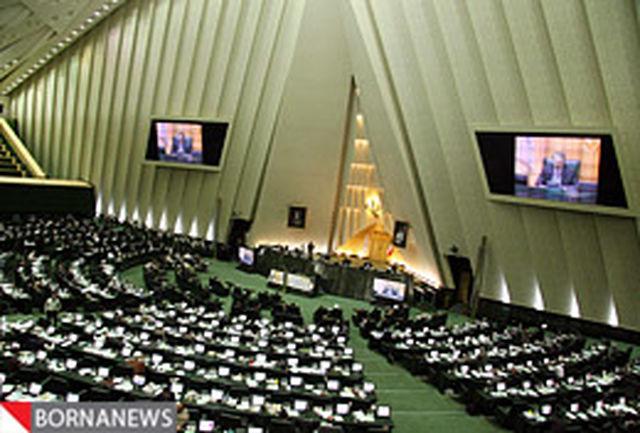 اولین موافقتنامه ایران و ویتنام