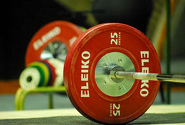 ورزشکار جوان چهارمحالی به اروی تیم ملی وزنه برداری راه یافت