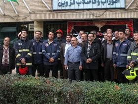 سازمان آتش نانی