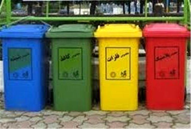جمعآوری روزانه ۱۳۵ تُن زباله خانگی و بیمارستانی در شهرکرد