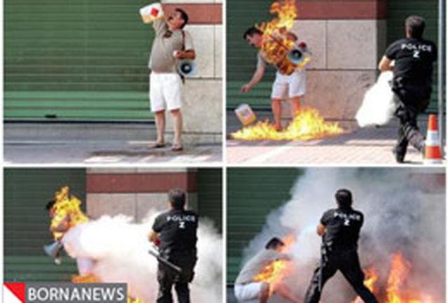 تصاویر تکان دهنده از به آتش کشیده شدن یک شهروند یونانی