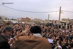 رهبر انقلاب عازم روستاهای زلزلهزده کرمانشاه شدند