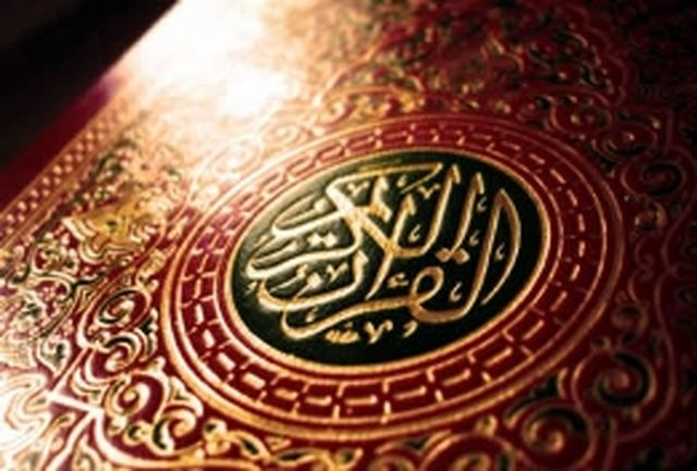 آموزش تفسیر سوره حمد در 30 مسجد و مرکز قرآنی قم آغاز شد