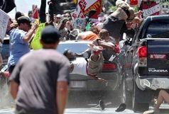 ترامپ با تظاهرات مردمی مخالف است