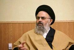 آیتالله موسوی بجنوردی در بیمارستان بستری شد/ حضور مرتضی اشراقی در بیمارستان