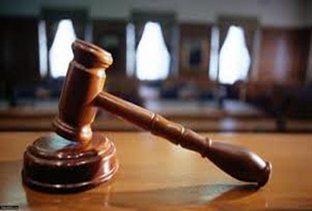 71 هزار پرونده در دادگستری های استان ایلام مختومه شد