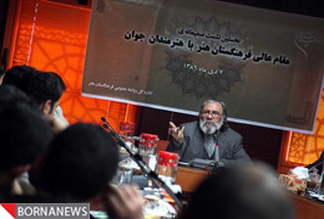 معلم: فرزندان ایران در هرکجای دنیا از شیعه بودن خود برنگشتند