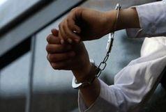 دستگیری کلاهبردار میلیاردی در زاهدان
