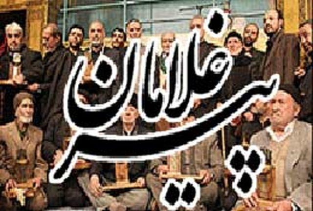 پیرغلامان امام حسین(ع) در قم تجلیل میشوند