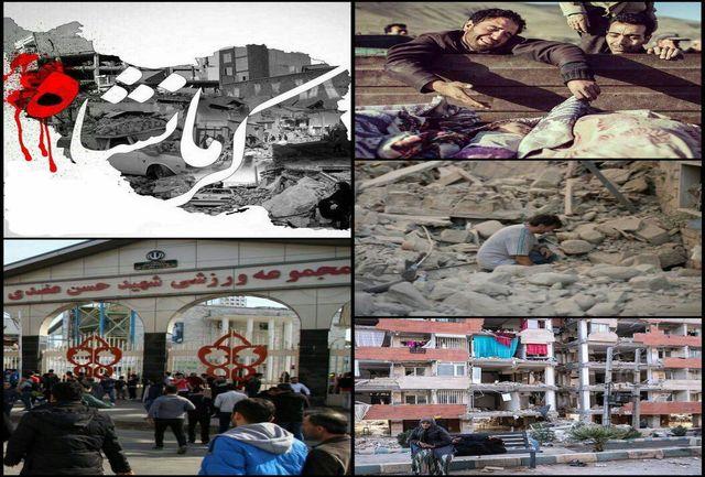 چادرجمع آوری کمکهای غیرنقدی مردم از فردا در ورودی ورزشگاه شهیدعضدی رشت راه اندازی خواهدشد
