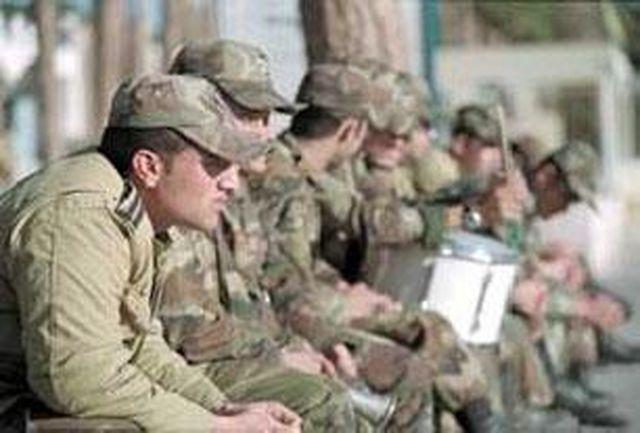 ثبتنام جریمه ریالی سربازی آغاز شد