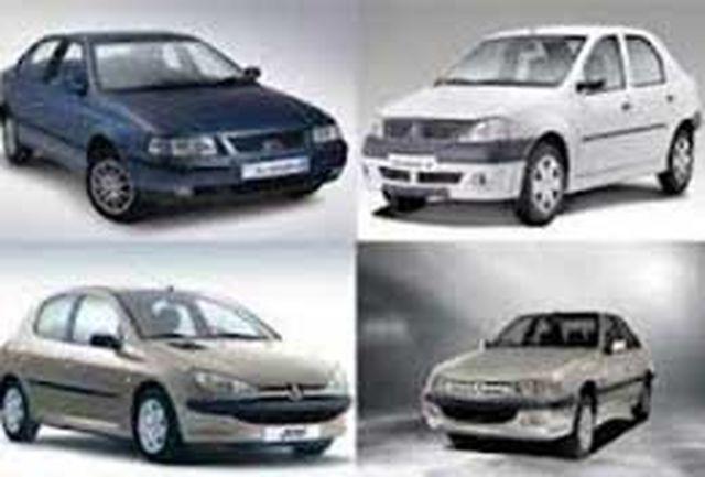 جدول کامل قیمت خودروهای داخلی