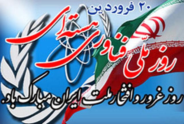 20 فروردین سمبل اقتدار ایران اسلامی است