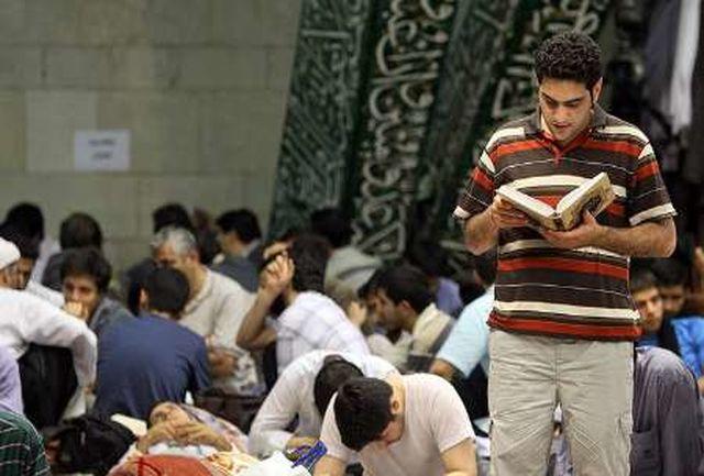 برگزاری آئین عبادی اعتکاف در قزوین