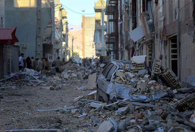 بیانیه شورای اسلامی شهر مشهد برای کمک به آسیبدیدگان زلزله غرب کشور