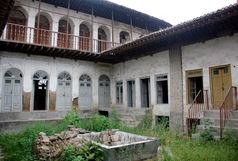 بافت تاریخی گرگان پایگاه ملی شد